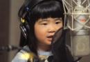 《熊出没之雪岭熊风》主题MV 姐姐献声童音萌Cry