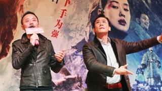《智取威虎山》现场特辑 张涵予高歌梁家辉起舞