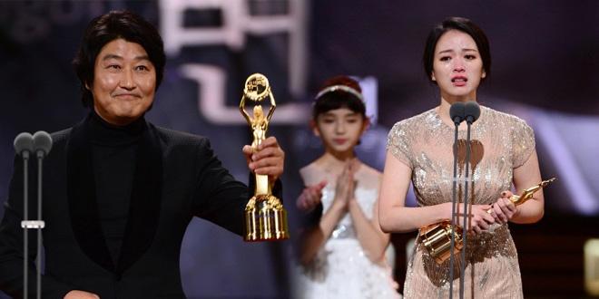 第35届青龙奖宋康昊称帝 《辩护人》成最大赢家