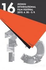 第16届全州国际电影节曝海报 明年4月30日开幕