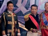 《来吧!灰姑娘》导师宣传片 三大明星变城堡国王
