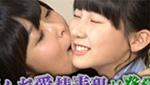 AKB48指原莉乃狼吻13岁少女被指性骚扰