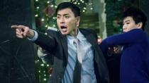 """《男人不可以穷》曝圣诞预告 陈伟霆为爱戒""""毒"""""""