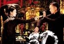 《一代宗师3D》1.8上映 王家卫首部3D作品揭面纱