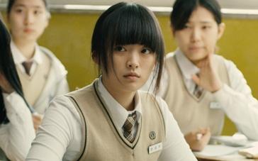 《韩公主》中文预告 真实事件改编直击复杂人性