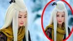 陈紫函《新神雕》剧照 白发童颜造型精致