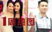 一周热图(12.20-12.26):柯震东复出 林依晨大婚