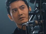 《来吧!灰姑娘》宣传片 黄晓明化身最帅摄影师