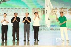 张艺谋成龙变身筑梦师 携电影频道助阵青年导演
