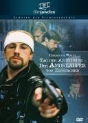 审判日—奥伊斯基兴的枪手