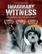 影像目击:好莱坞与犹太人大屠杀