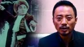 《智取威虎山3D》曝宣传片 两代杨子荣隔空对话