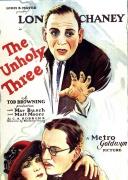 三个邪恶的人