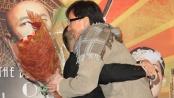 《一步之遥》香港首映舒淇出糗 成龙现身熊抱姜文