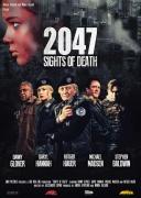 死亡地带2047
