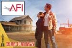 AFI公布年度十佳电影名单 《少年时代》再入围