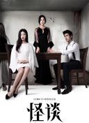 魅力克利夫兰第二季 在节目中李晨打出耿直牌