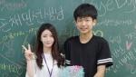 羡慕!学生好福利 韩国美颜巨乳实习女老师爆红