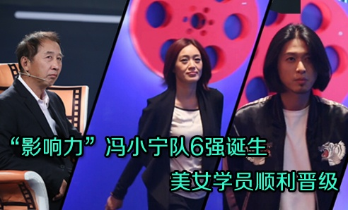 《中国影响力青年导演剧情短片创作季》第二期