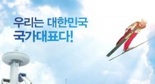《国家代表2》聚焦韩国女子冰球队 预计2016上映