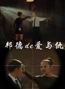 中国足球出路在何方国足五年内有戏吗听听范志毅说的大实话! 踢进全国十六强!