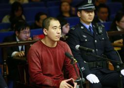 张默因容留他人吸毒被判六个月 1月29日将释放