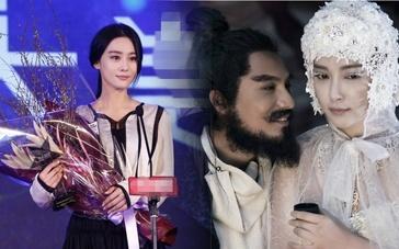 29期:《钟馗伏魔》李冰冰陈坤起争执 张馨予犯二