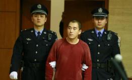张默羁押期满六个月已离开看守所