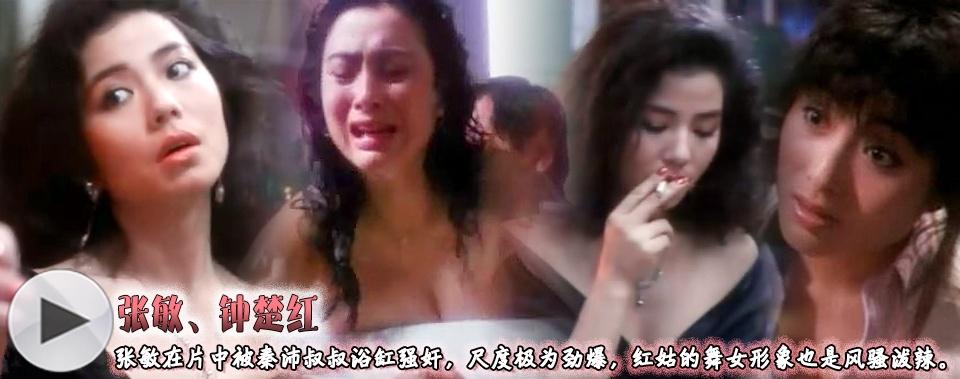 【香港禁片】火舞风云 - 纽约文摘 - 纽约文摘