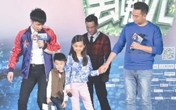 《爸爸去哪儿2》古巨基助阵 杨阳洋惹多多掉眼泪