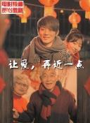 旧日传奇不再日本22岁足球队员表示没看过《龙珠》引网友哀叹