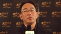 《天将雄师》导演专访 IMAX技术还原宏伟战争