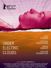 电子云层下