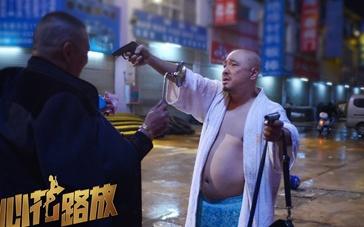 57期:2014中国银幕风云榜 《心花路放》一路领跑