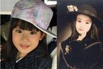 陆毅女儿化妆后大变脸 网友惊呼:撞脸刘亦菲