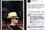 徐若瑄将迎40岁生日 感慨最大遗憾是没念大学