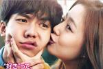 韩片《今天的恋爱》5月日本上映 李昇基人气旺