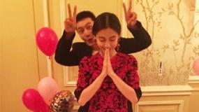 黄晓明为Angelababy庆祝26岁生日 网友齐呼快领证