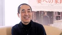 """《归来》张艺谋日本访谈 """"高仓健是最敬重的人"""""""
