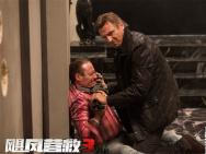 """《飓风营救3》新预告 连姆·尼森上演""""12绝杀"""""""