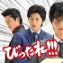 热播剧《超级特务》将拍影版 田中圭一人饰三角
