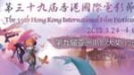 第39届香港国际电影节