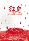 李克龙-红包