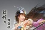 快女刘忻姜潮演网剧尺度大遭举报 片方:协商中