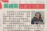 吴绮莉曝被拘留感受:在冰冷的房间没收了电话