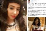 蔡依林被曝分手 点赞称:女人不要30岁前结婚