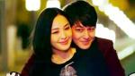 《爱我就陪我看电影》同名主题曲 魏晨温暖献唱