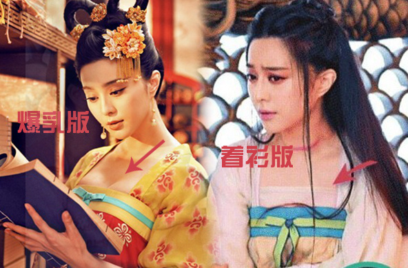 """TVB为《武媚娘》加""""背心""""遮胸 200人通宵加班"""