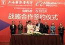 电影节首度联姻互联网 娱乐宝助力上海电影节