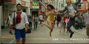 泽尻英龙华新片扮妖艳陪酒女 性感裸露预告曝光